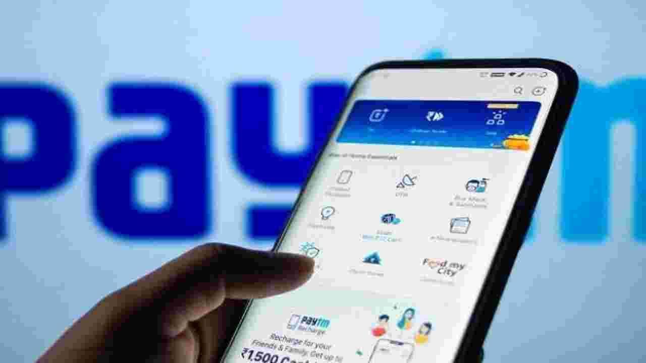 डिजिटल वॉलेट कंपनी पेटीएमने एक ऑफर लाँच केली आहे. यामध्ये ग्राहकांना पोस्ट पेड मोबाईल बिले भरल्यावर कॅशबॅक आणि इतर अनेक बक्षिसे दिली जात आहेत. वापरकर्त्यांना प्रत्येक बिलावर 500 रुपयांपर्यंत बक्षिसे मिळू शकतात. प्रत्येक बिल पेमेंटवर वापरकर्त्याला 5000 पर्यंत आश्वासित कॅशबॅक पॉईंट दिले जात आहेत. हे गुण शीर्ष ब्रँडच्या वस्तू खरेदी करण्यासाठी भेटवस्तू म्हणून रिडीम केले जाऊ शकतात.