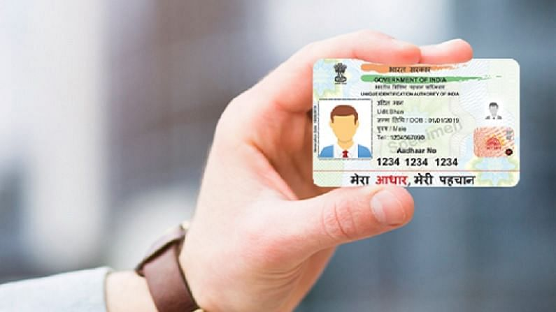 Under the current rules, if a customer changes his prepaid number from postpaid or postpaid to prepaid, he has to complete the KYC process every time.  But now KYC has to be done only once.