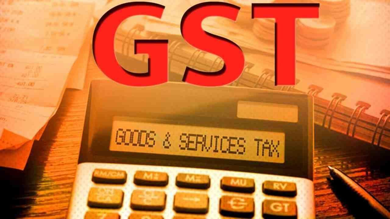 gst council 45th meeting finance minister Nirmala Sitharaman which things gets cheaper