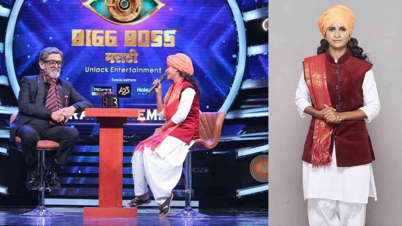 बहुचर्चित 'बिग बॉस मराठी'च्या (Bigg Boss Marathi 3) तिसऱ्या पर्वाची मोठ्या प्रमाणात चर्चा होती. आता नुकतंच 19 सप्टेंबरला 'बिग बॉस मराठी 3'चा ग्रँड प्रिमिअर पार पडला आहे.