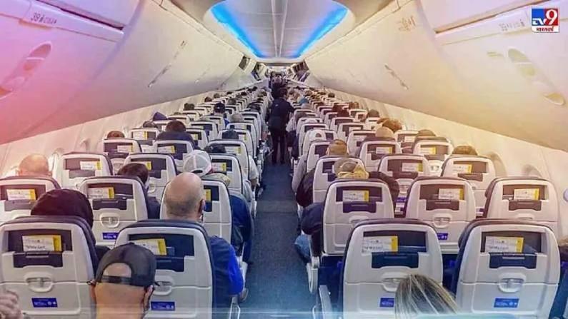 सरकारने दिलेल्या या शिथिलतेमुळे विमान कंपन्या या सणासुदीच्या काळात उत्साही आहेत. प्रश्न असा आहे की, विमानाने प्रवास करणाऱ्या सामान्य प्रवाशांवर त्याचा काय परिणाम होईल. हवाई प्रवास प्रवाशांच्या खिशावर महाग ठरेल का? नवीन सूचनांमध्ये मंत्रालयाने म्हटले आहे की, प्रवासापूर्वी 15 दिवस आधी विमान तिकिटे बुक केली तरच ही मर्यादा लागू होईल. यानंतर विमान कंपन्यांना कंपन्यांच्या दरानुसार पैसे द्यावे लागतील.