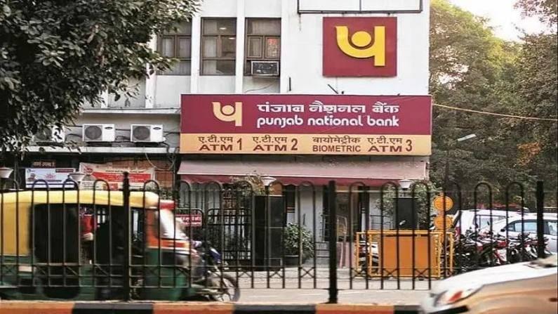 जर तुमचे खाते देशातील दुसऱ्या क्रमांकाच्या सरकारी बँकेत म्हणजेच पीएनबीमध्ये असेल तर तुमच्यासाठी ही बातमी खूप महत्त्वाची. कारण पीएनबीने चेकबुकसंदर्भात मोठी घोषणा केलीय. पंजाब नॅशनल बँकेने (PNB) आपल्या ग्राहकांना सांगितले आहे की, ओरिएंटल बँक ऑफ कॉमर्स (OBC) आणि युनायटेड बँक ऑफ इंडिया (UBI) चे विद्यमान चेकबुक 1 ऑक्टोबरपासून बंद होणार आहे. म्हणून जर तुमच्याकडे या बँकांची जुनी चेकबुक असतील तर नवीन चेकबुकसाठी अर्ज करा, जेणेकरून तुम्हाला पुढील व्यवहारात कोणतीही अडचण येणार नाही. बँकेत जाऊन तुम्ही नवीन चेकबुक सहज मिळवू शकता.