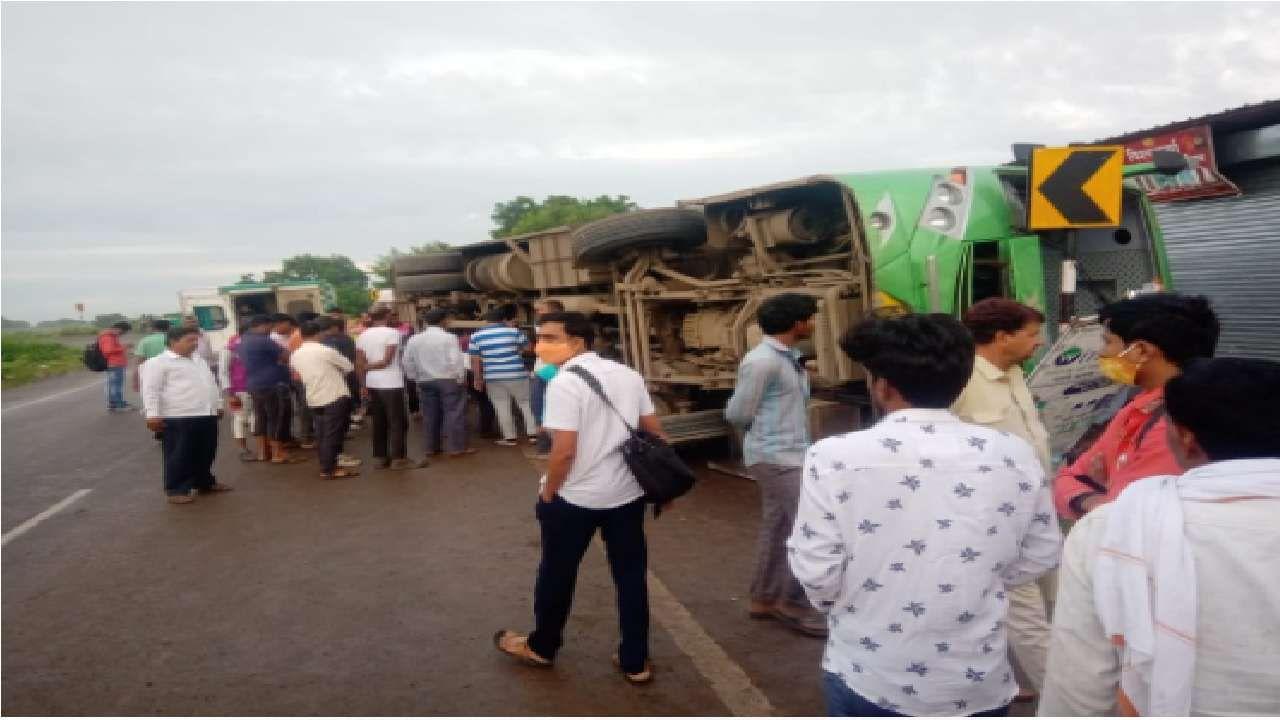 बस चालकाचे बसवरील नियंत्रण सुटल्यामुळे महामार्गावरच बस उलटल्याची माहिती आहे. अपघातानंतर परिसरात एकच हलकल्लोळ उडाला होता