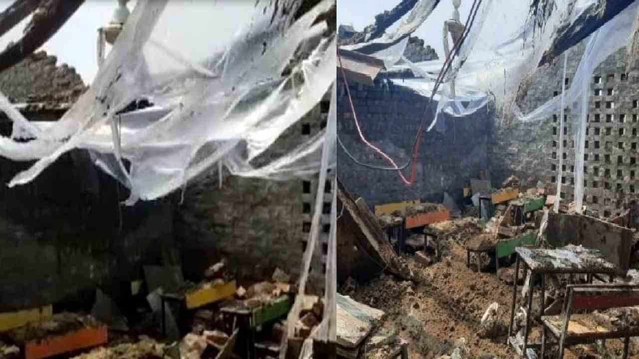 School roof collapses, 25 students injured, three seriously | Haryana school  building roof collapses in sonipat more than 25 students injured – Reading  Sexy