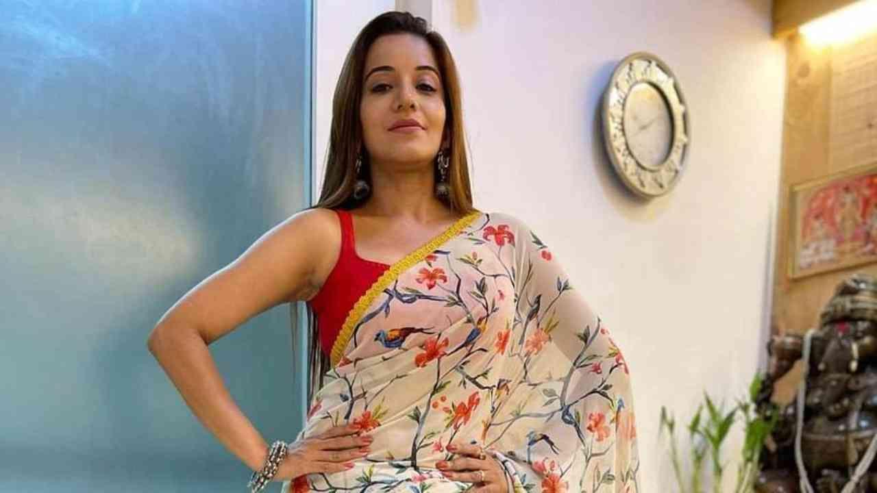 भोजपुरी अभिनेत्री मोनालिसा सोशल मीडियावर तिच्या स्टाईलची जादू पसरवत असतो. ती नेहमीच चाहत्यांसाठी तिचे फोटो इन्स्टाग्रामवर शेअर करत असते.