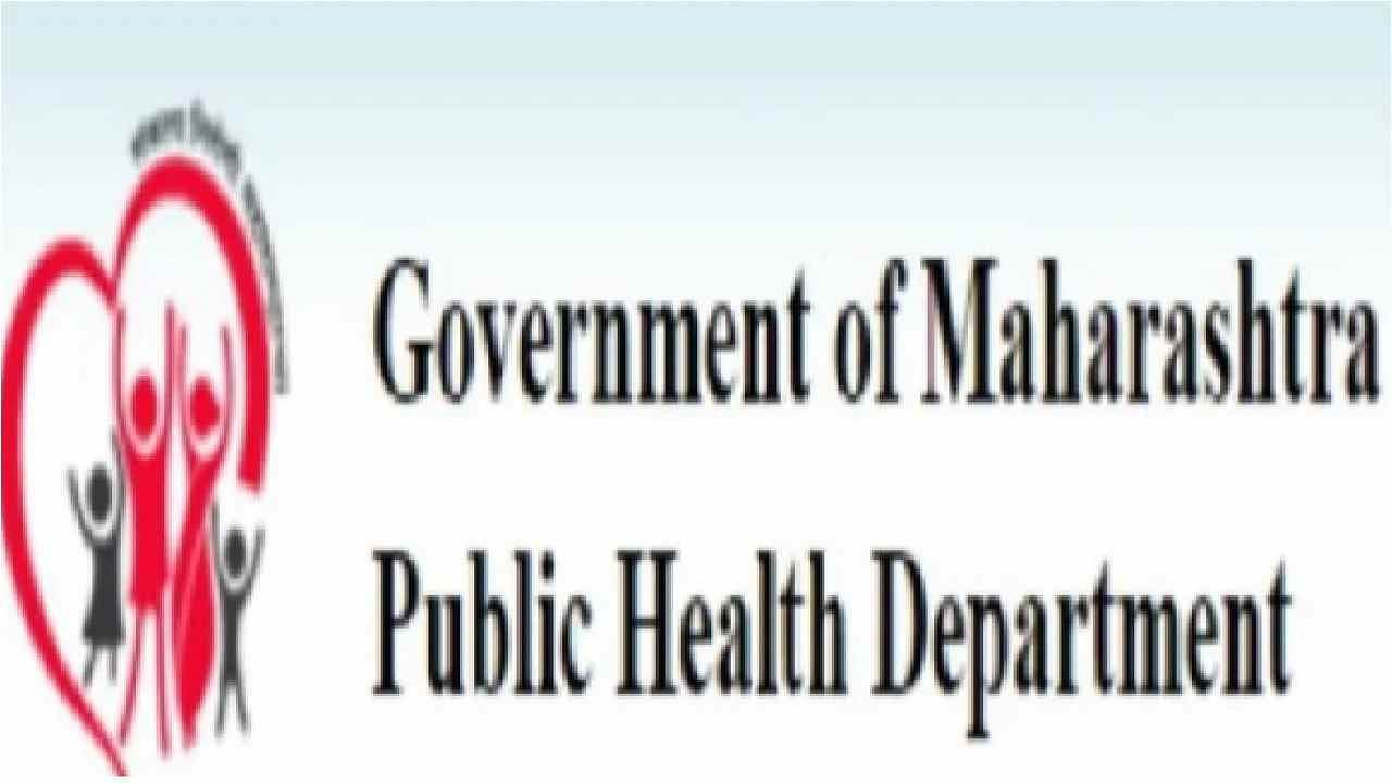 health department exam