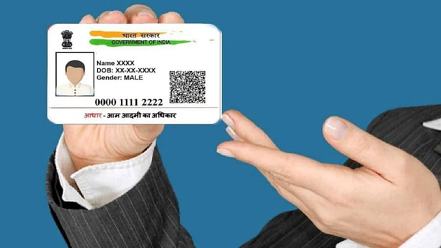 How to update Aadhaar card photo online follow these steps