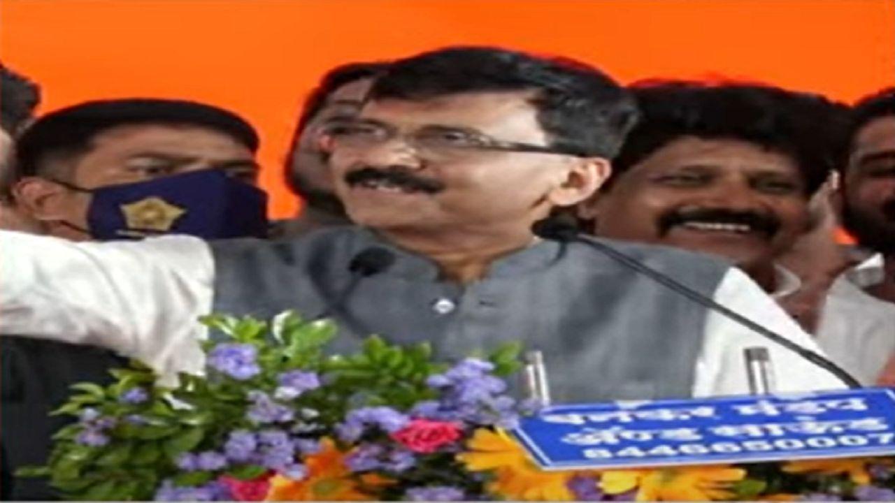 Sanjay raut Pune speech