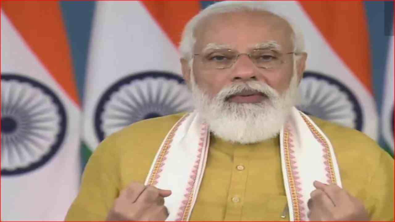 PM Narendra Modi speech at lauching of Ayushman Bharat Digital Mission