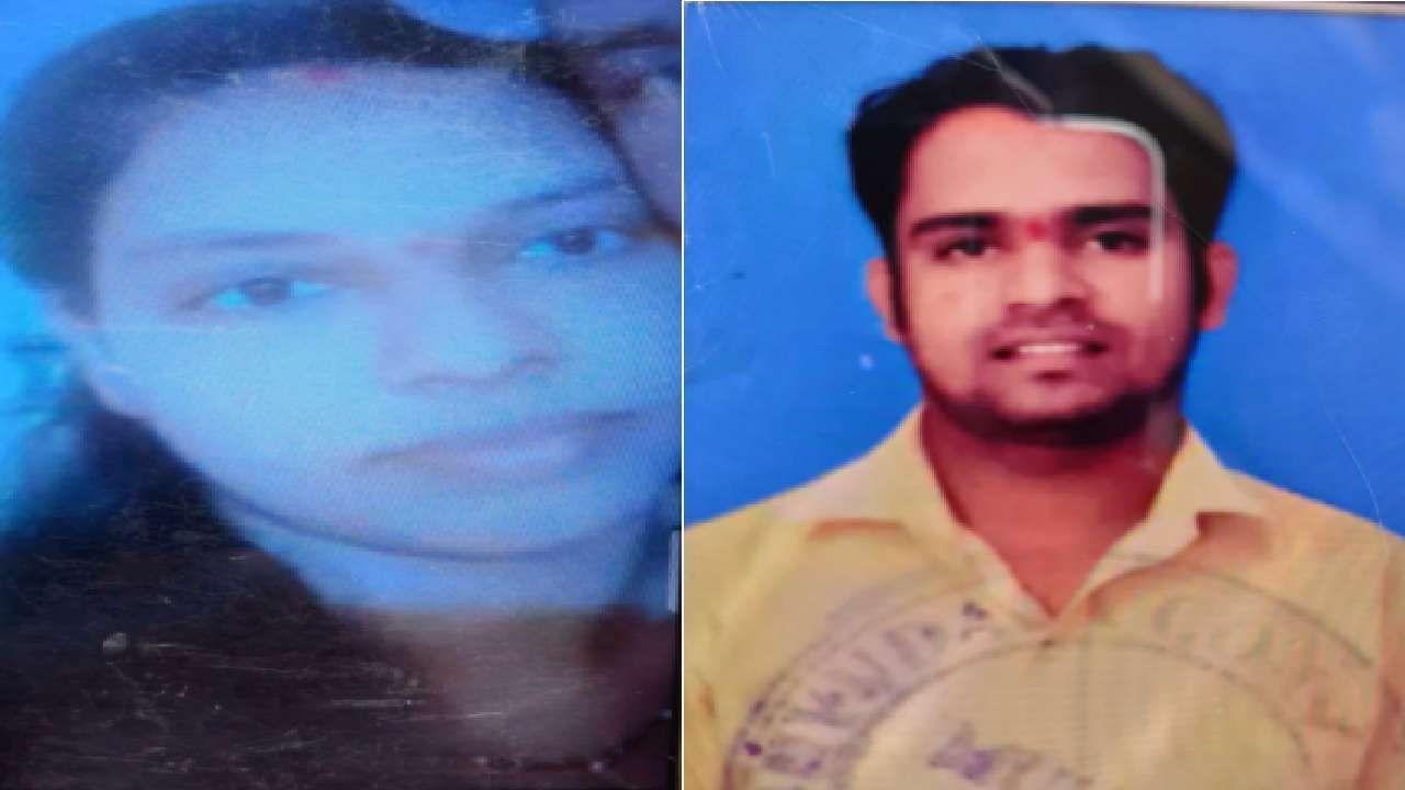 Virar Wife Murder