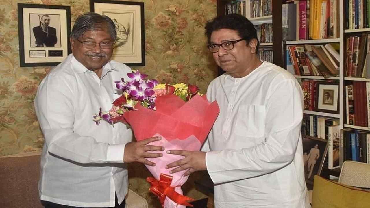 Chandrakant Patil_Raj Thackeray