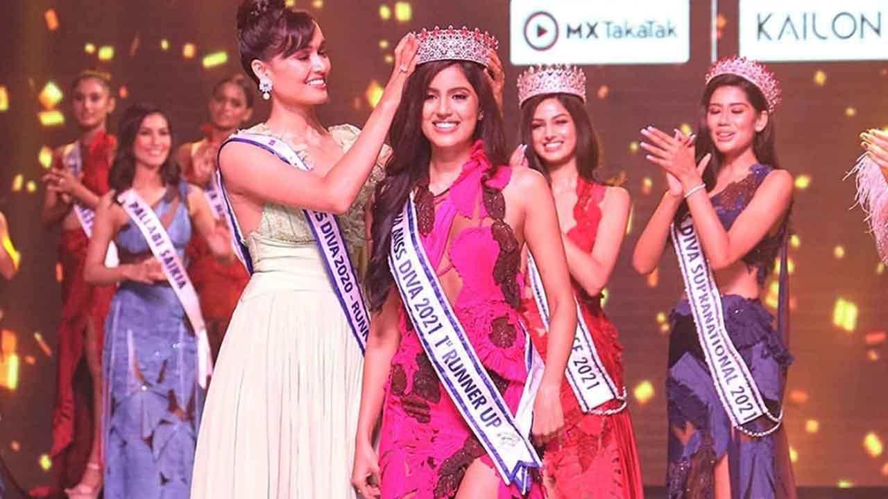 'मिस दिवा मिस युनिव्हर्स इंडिया 2021'ला त्यांची यंदाची विजेती मिळाली आहे. पंजाबची सौंदर्यवती हरनाज संधू (Harnaaz Sandhu) हिने ही स्पर्धा जिंकली आहे. आता हरनाझ 'मिस युनिव्हर्स' 2021 मध्ये भारताचे प्रतिनिधित्व करेल.