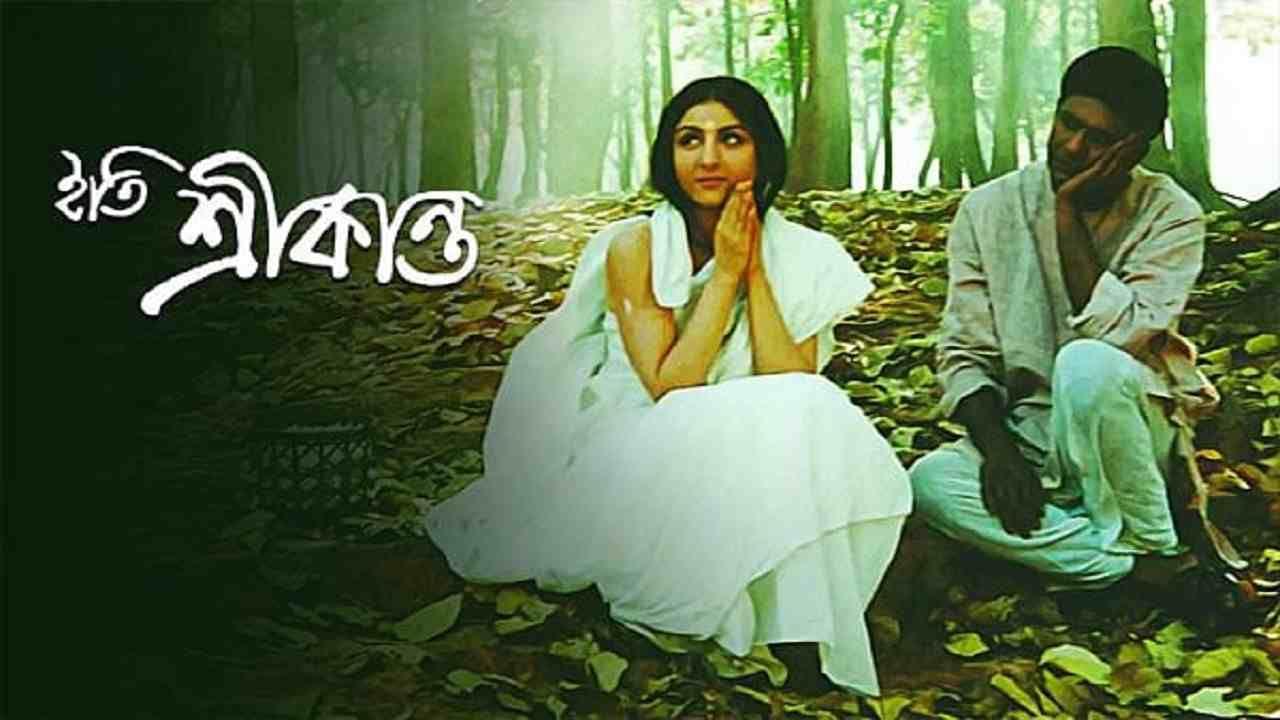2004 मध्ये बंगाली चित्रपट 'इति श्रीकांता'मधून तिने मनोरंजन विश्वात पदार्पण केले.