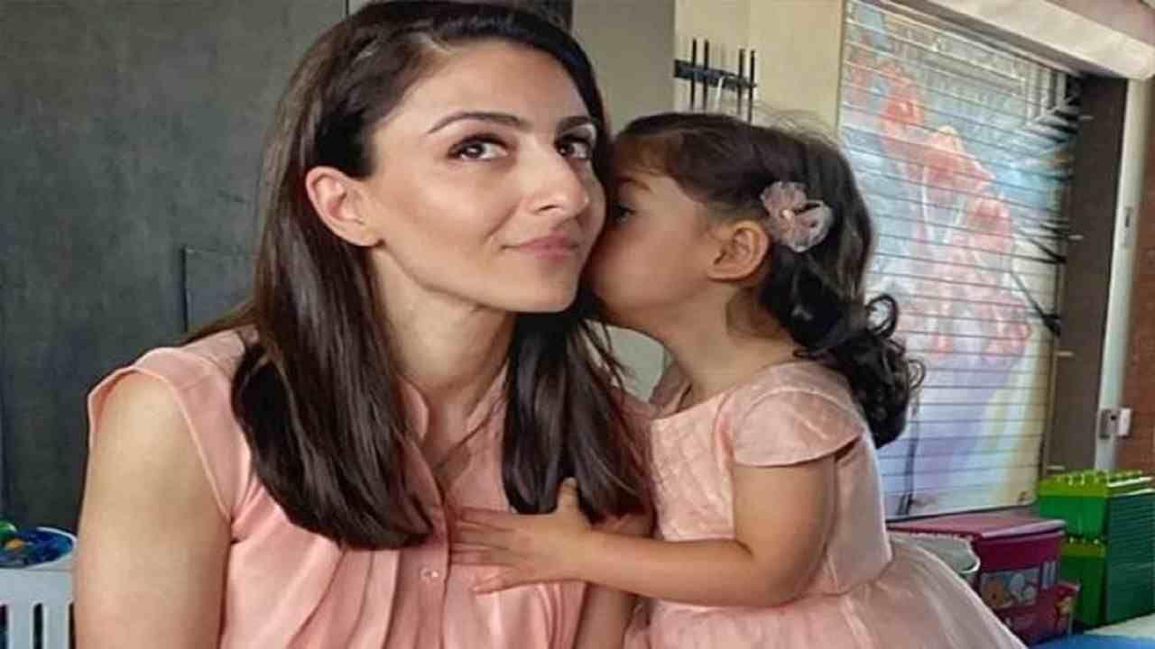 2017मध्ये सोहा अली खानची मुलगी 'इनाया'च्या जन्मानंतर तिने चित्रपटसृष्टीतून ब्रेक घेतला.