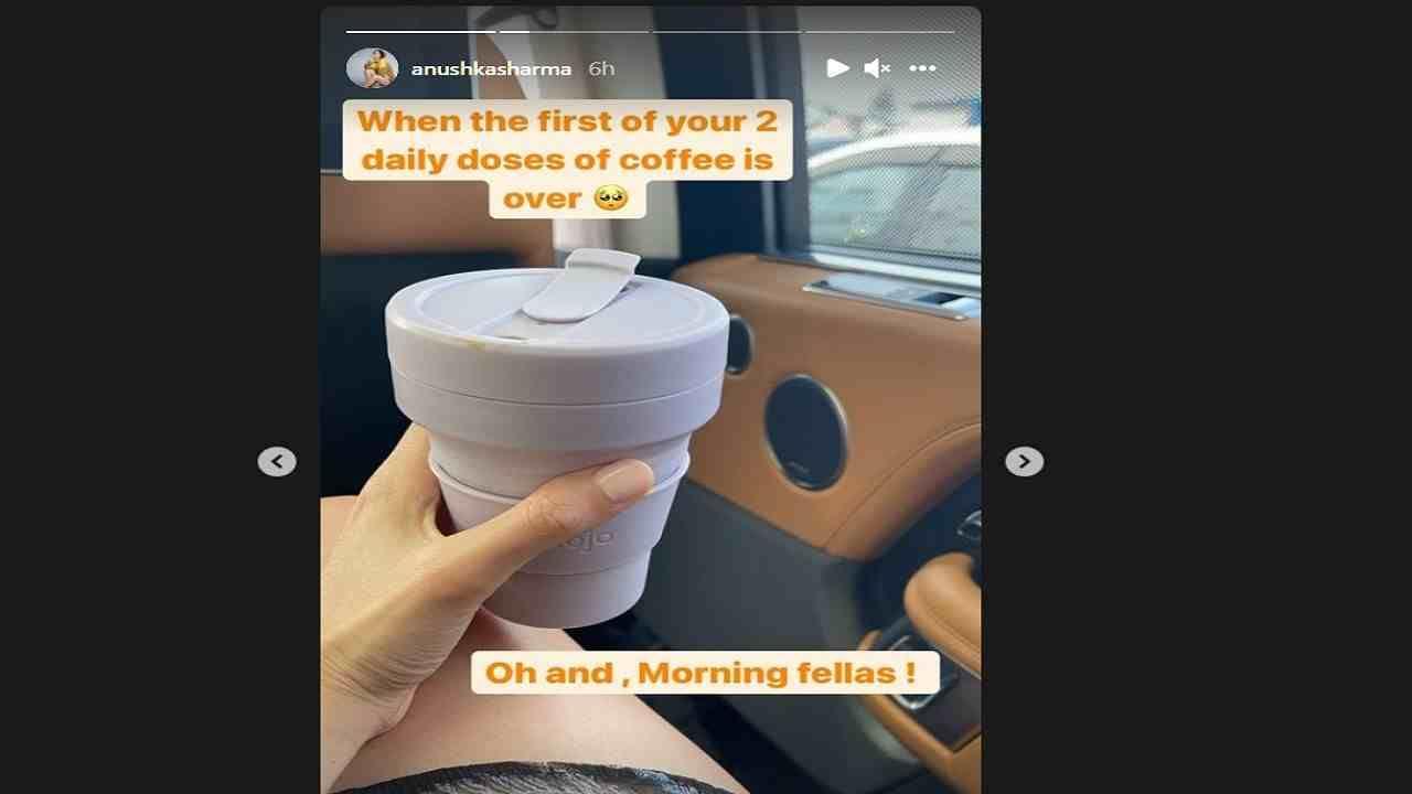 """अनुष्काने आजच सकाळच्या कॉफी सोबत एक फोटो सोशल मीडियावर शेअर केला आहे. या फोटोमध्ये अनुष्काने """"जेव्हा तुमच्या दिवसभसाचे कॉफीचे दोन्ही कप संपतात"""" असे लिहून एक दु:खी ईमोजी लावला आहे."""
