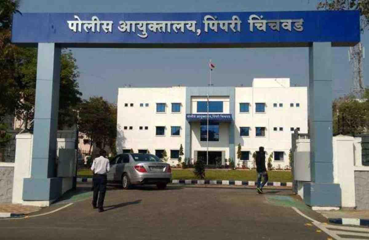 Pimpri Chinchwad Police force recruitment 2021 written exam on 23 October 2021
