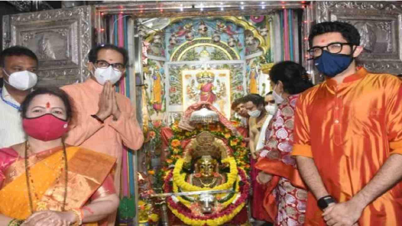 CM Uddhav Thackeray mumba devi