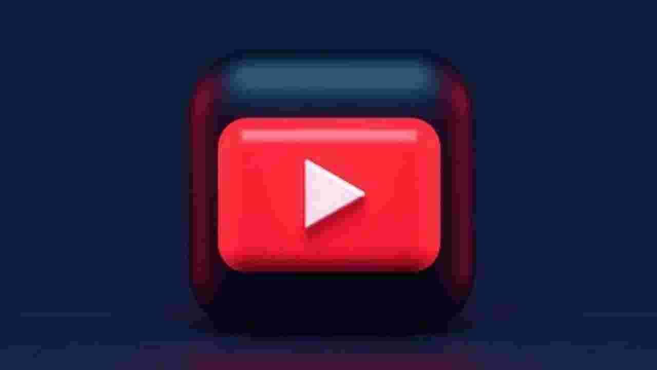 याआधी, यूट्यूबने घोषणा केली होती की ते वापरकर्त्यांना प्लॅटफॉर्मवरील सामग्री अधिक सहजपणे शोधण्यात मदत करण्यासाठी नवीन पर्याय उपलब्ध करत आहे.