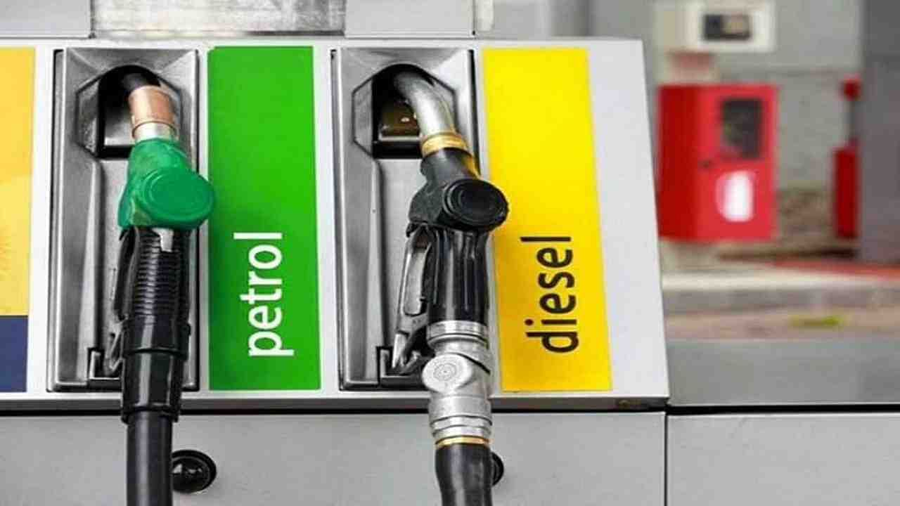 Petrol Diesel Prices Today 19 October 2021 know the New Rate of Fuel in Marathi