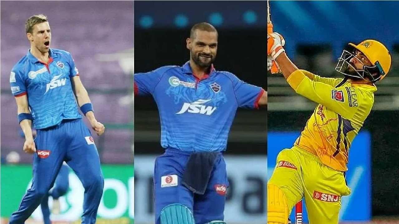 IPL 2021 CSk vs DC 1st Qualifier Player MS Dhoni Ruturaj Gaikwad Shikhar Dhawan anrich nortje Ravindra jadeja 1