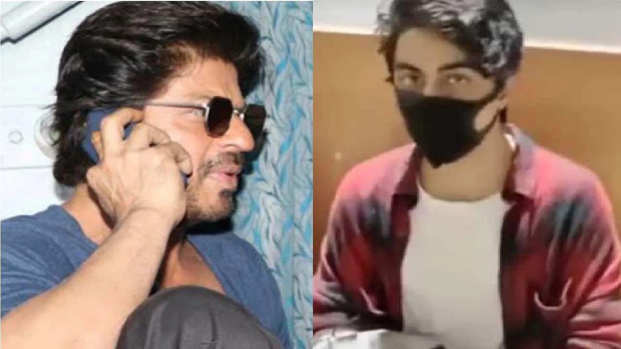 Aryan-Shah Rukh Khan