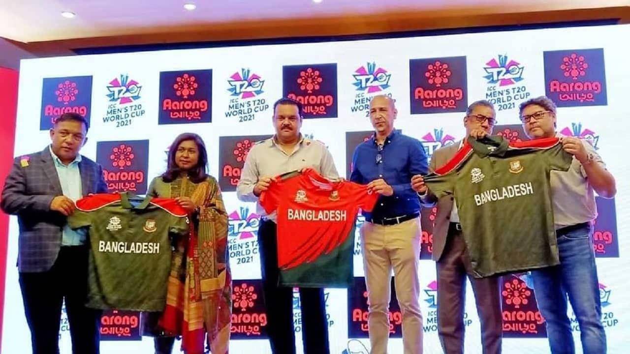 बांग्लादेश संघाने देखील या स्पर्धेसाठी आपली नवीकोरी जर्सी लॉन्च केली.  दोन जर्सीसमधील एक जर्सी हिरव्या रंगाची असून दुसरी लाल रंगाची आहे.