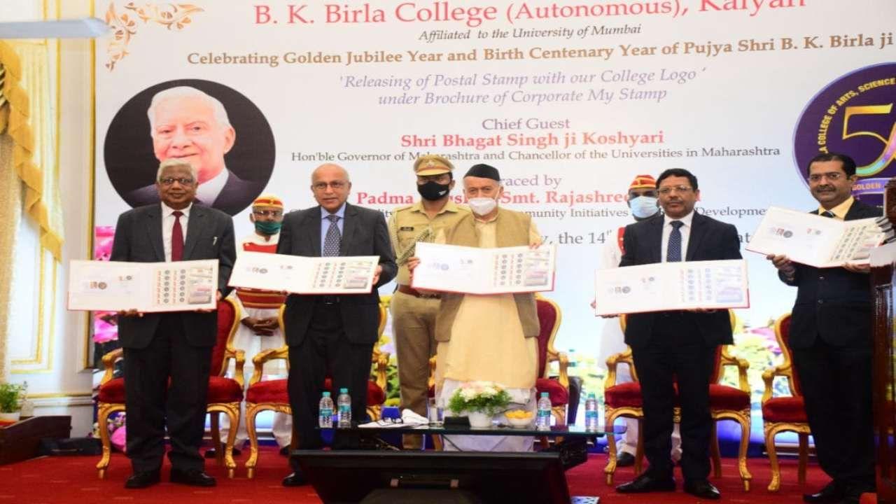 Governor Bhagat Singh Koshyari releases Postal Stamp on Golden Jubilee of Birla College Kalyan