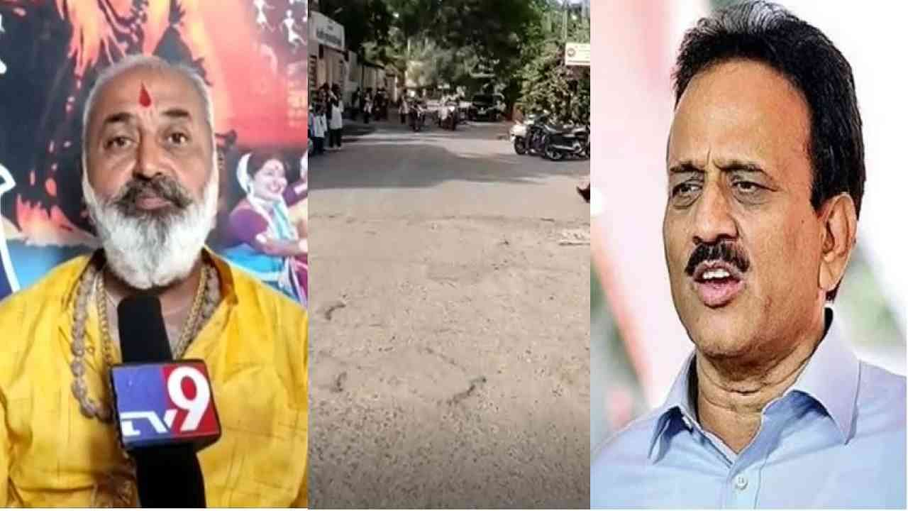 Girish Mahajan_Dhule Road Issue_Shivsena