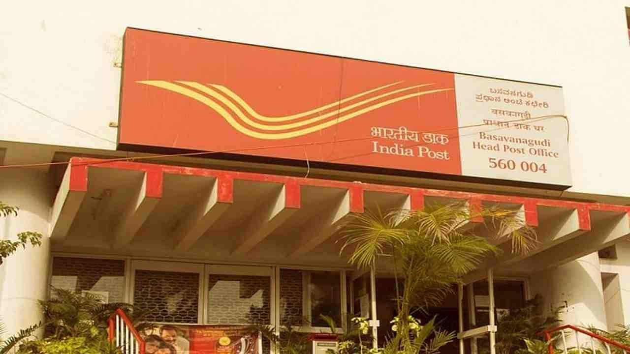 Post office small saving scheme Invest Rs 500 per month and earn 7 1 per cent annual interest with tax benefits