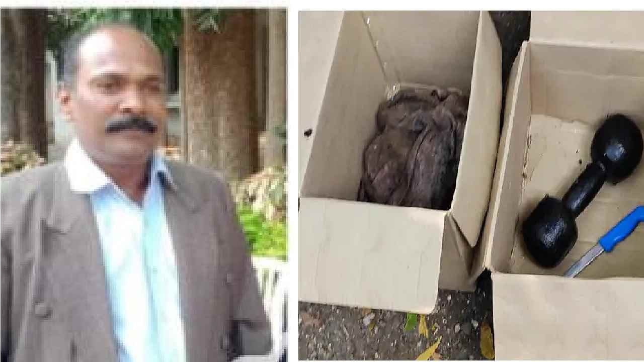 Dr. Shinde Murder, Aurangabad