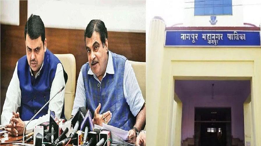 Maharashtra Nagpur municipal Carporation Election Bjp Will Change 40 to 50 percent Candidate