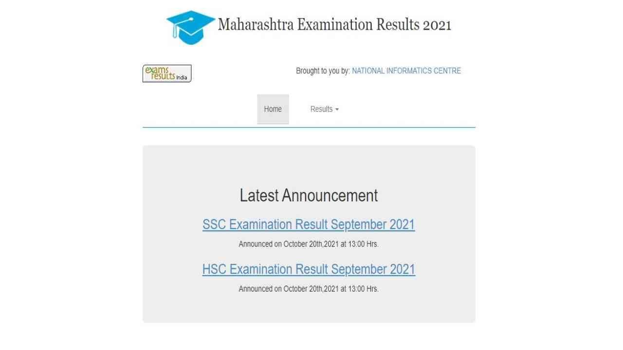 MSBHSE HSC SSC Result