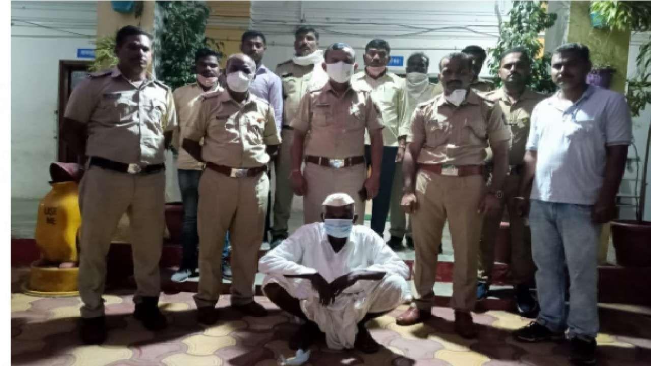 Solapur Murder Case