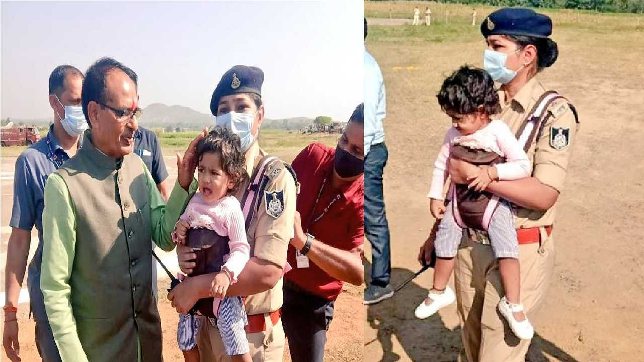 MP CM Shivraj Singh Chouhan meet DSP Monika Singh Who Was Doing job For Cm Security And daughter Care