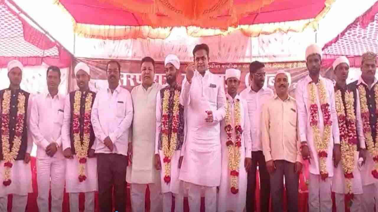 Latur marriage story