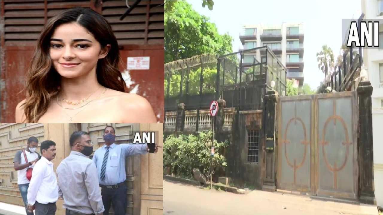 ncb raids today in mumbai live updates shah rukh khan mannat ananya pandey house drug case latest news in marathi