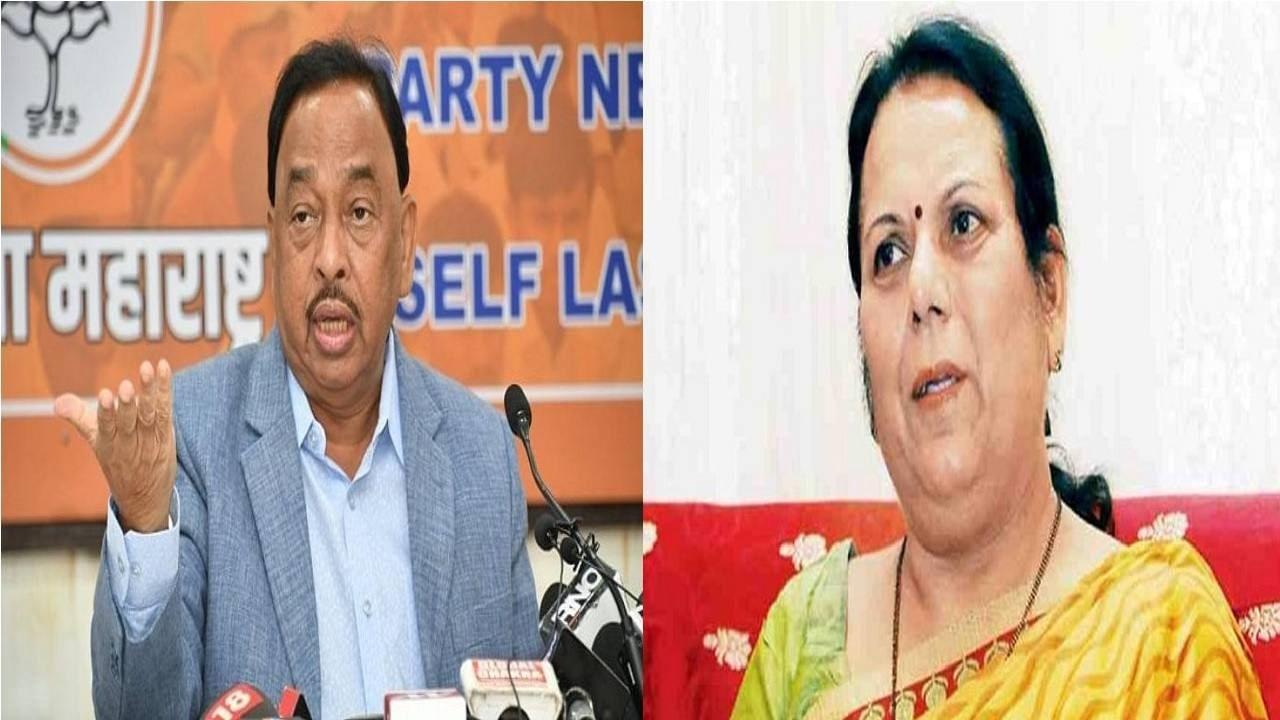 Narayan Rane and Neelam Gorhe