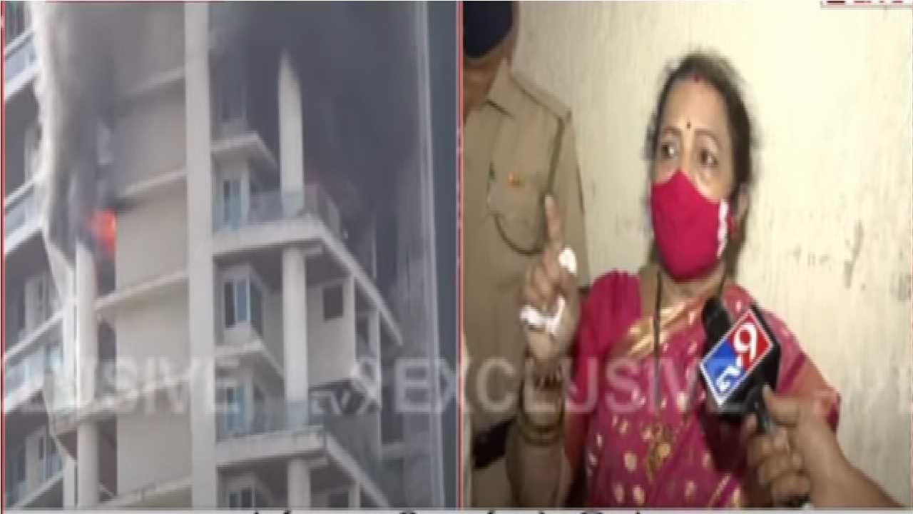 Mumbai Avighna Tower Fire Kishori Pednekar