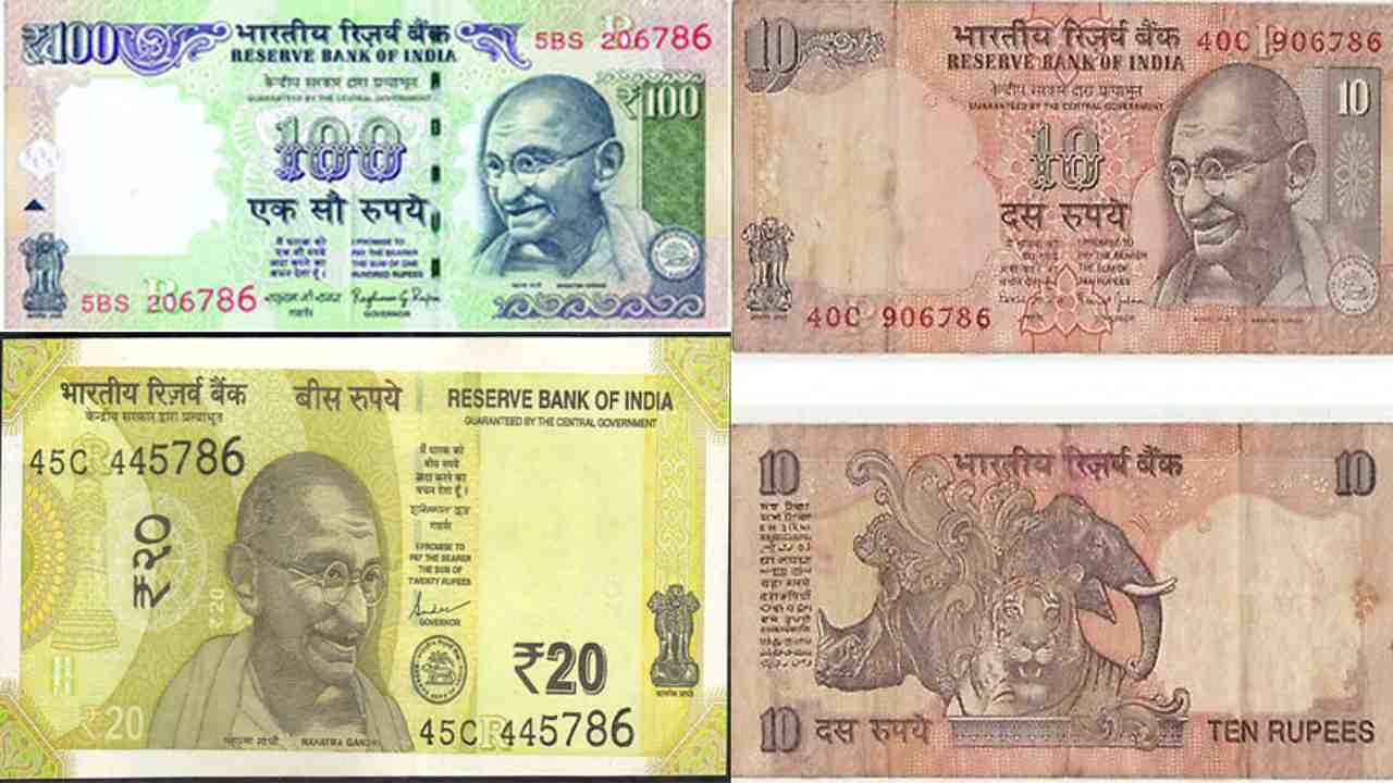 If you have 786 number note then you can earn 3 lakh rupees