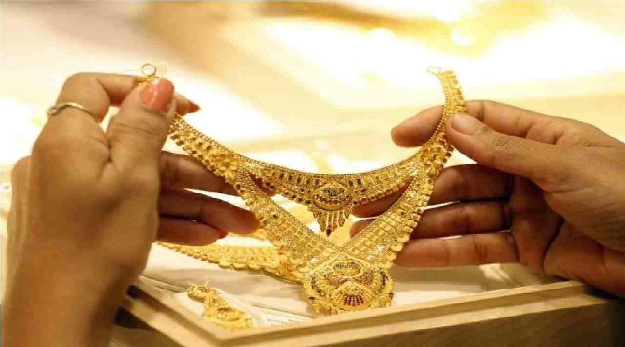 Gold price, Aurangabad