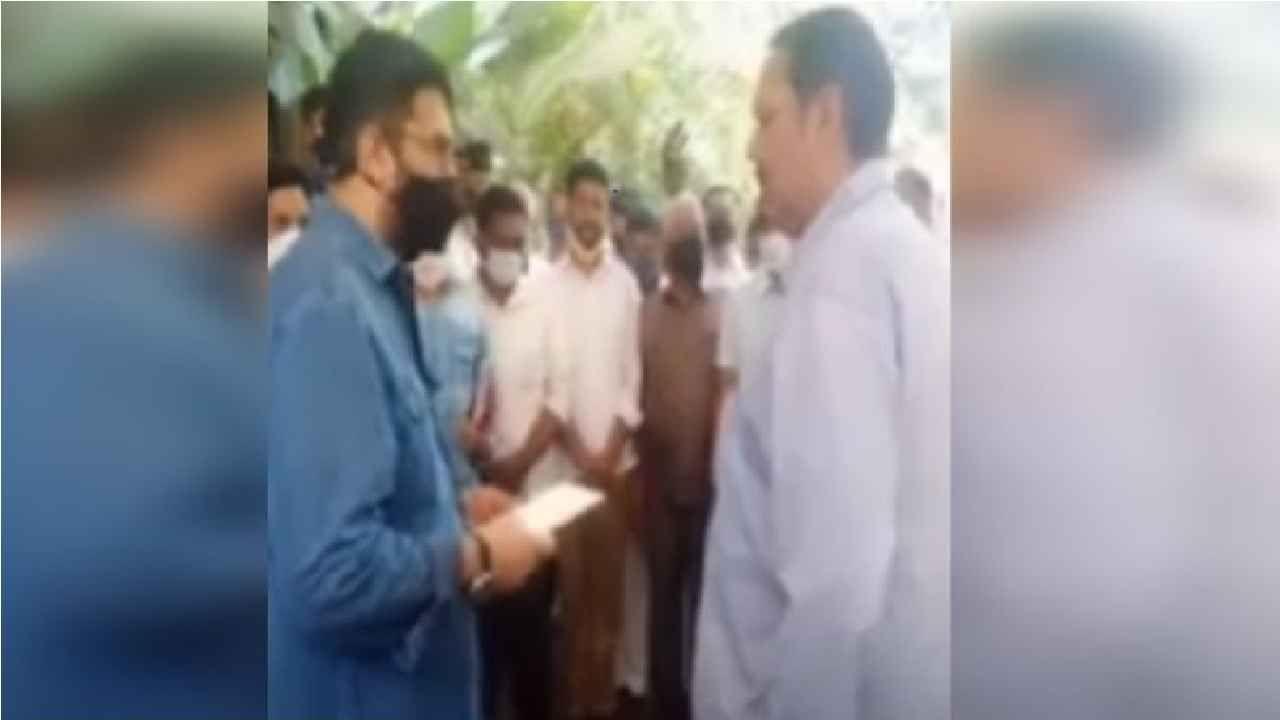 udyanraje vs Shivendraraje over Satara District co operative Bank Election