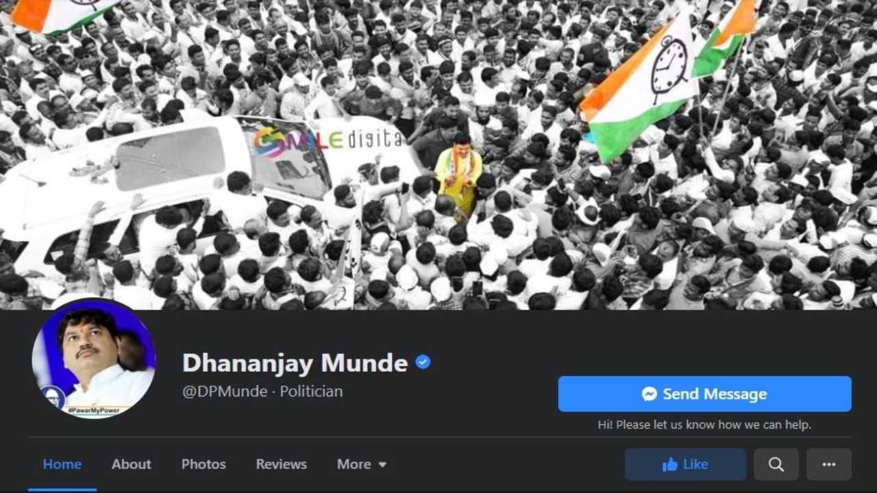 Dhananjay Munde FB Page